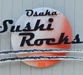 Sushi Destin FL